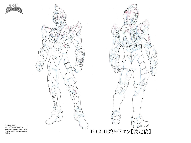 Trigger's Denkou Choujin Gridman Anime Short Released