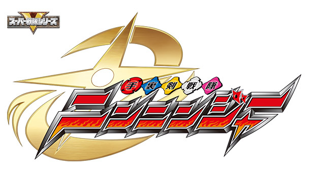 Second Ninninger Trailer Released