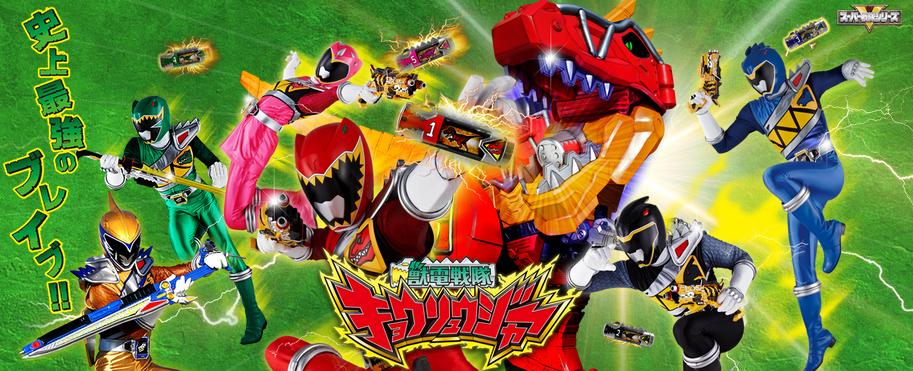 TokuNet Podcast #06 – Zyuden Sentai Kyoryuger
