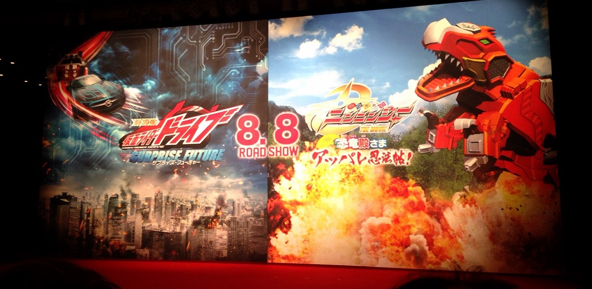 Kamen Rider Drive and Shuriken Sentai Ninninger Summer Movie Official Details Revealed