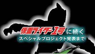 New Kamen Rider Project Teased by Toei
