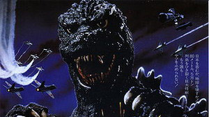 The Return of Godzilla to be Released on Blu-ray/DVD