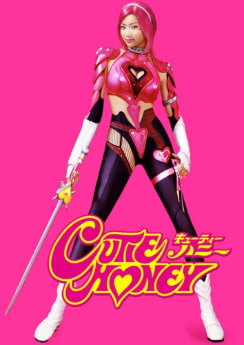 cutie honey poster