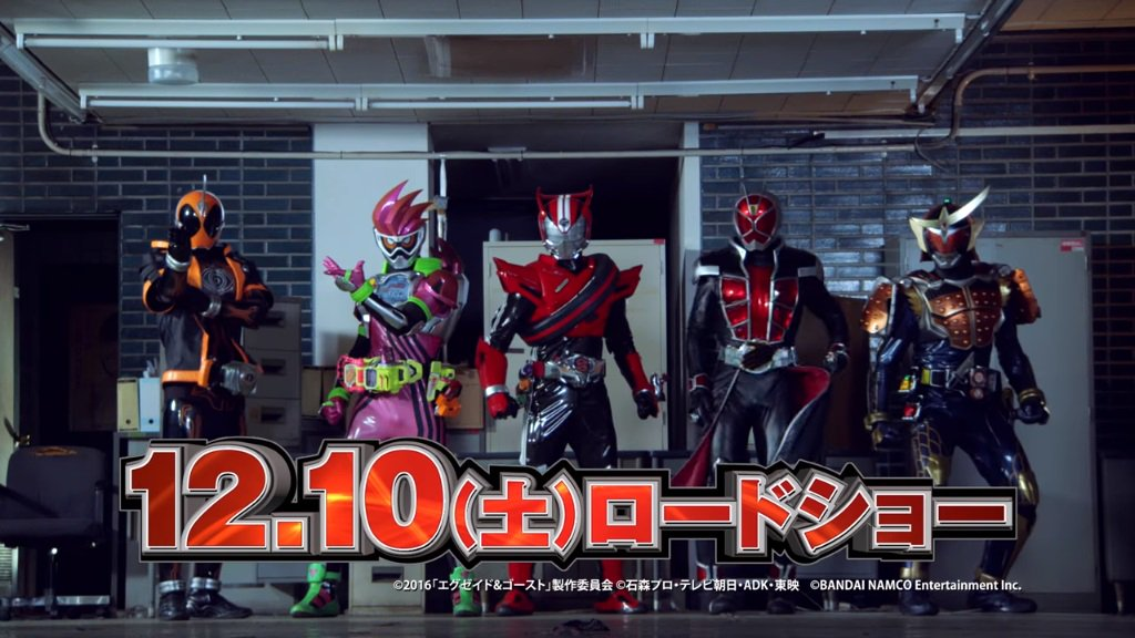 New Kamen Rider Heisei Generations Trailer