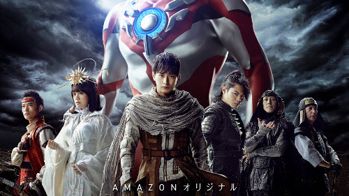 Ultraman Orb the Origin Saga Trailer Released