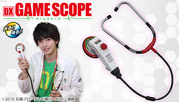 Kamen Rider Ex-Aid DX Game Scope Announced