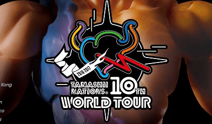 Further Details for New York Tamashii Nations World Tour Event