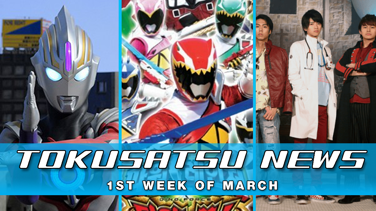 VIDEO: Kyoryuger Korean Sequel + Ultraman on Netflix + Kamen Sentai Gorider – Weekly News Roundup