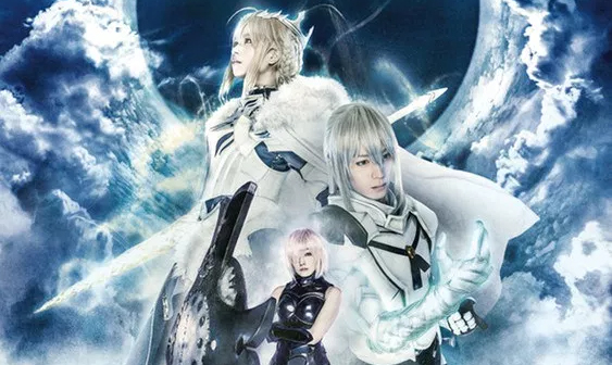 Fate/Grand Order Stage Play Casts Several Tokusatsu Alums