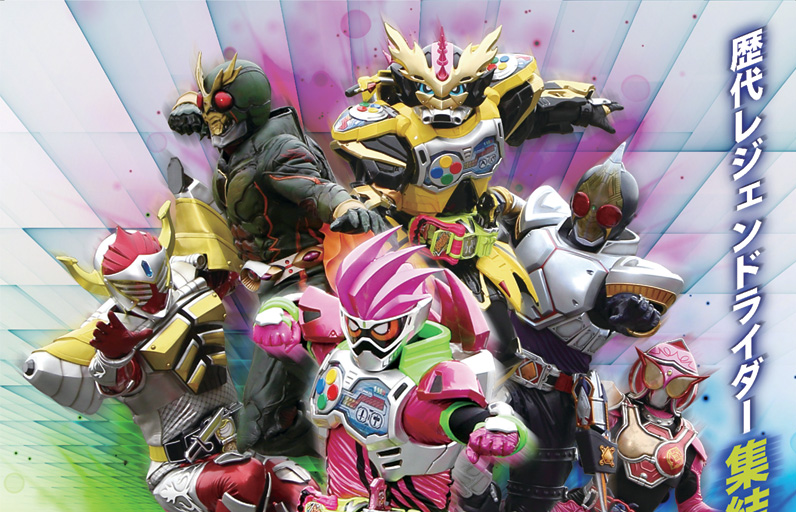 Kamen Sentai Gorider Coming to Blu-ray/DVD