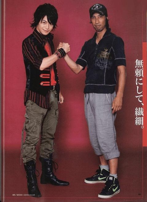 Hirofumi Fukuzawa and Captain Marvelous
