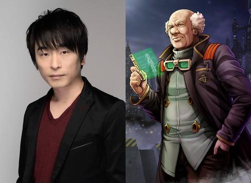 Tomokazu Seki as Professor Ochanomizu
