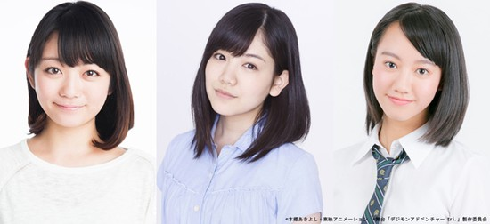 Shinkenger's Suzuka Morita Cast In Lead Role For Digimon Adventure Tri's Stage Play