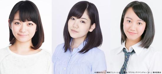 Digimon Adventure Tri Female Leads