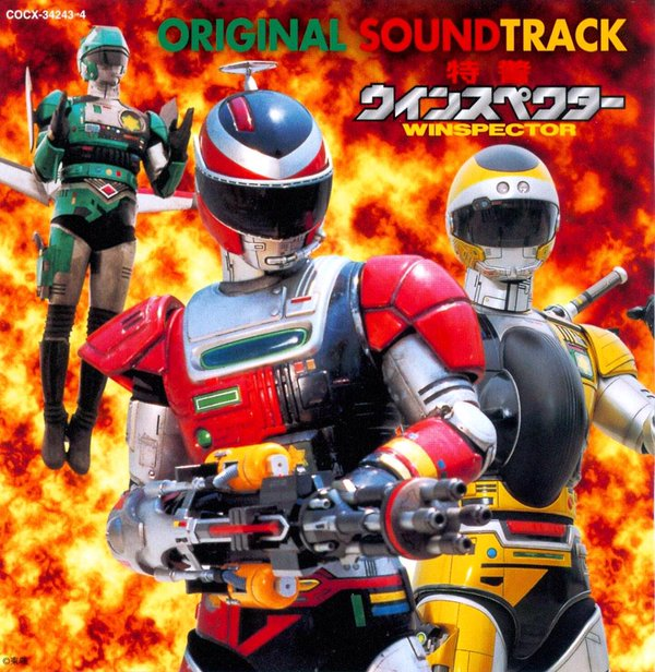 Special Rescue Police Force Winspector