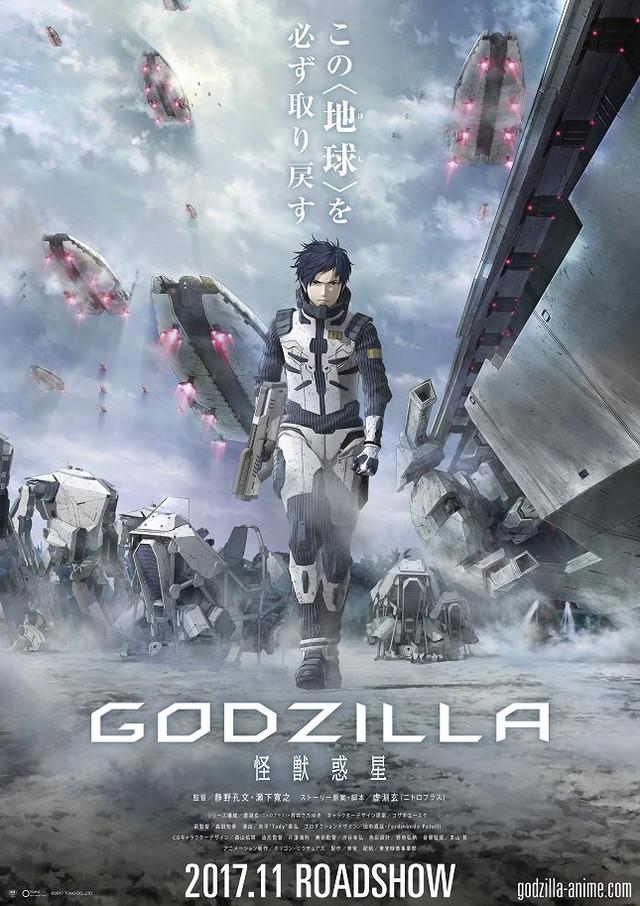 Godzilla Monster Planet Image