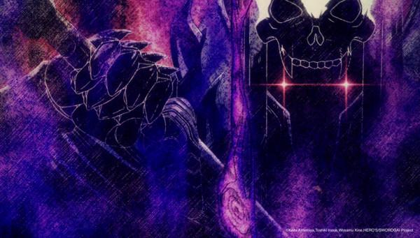 Sword Gai New Visual 1