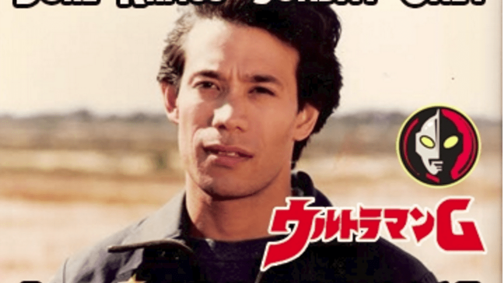 Japan World Heroes Announces Ultraman's Dore Kraus as a Guest