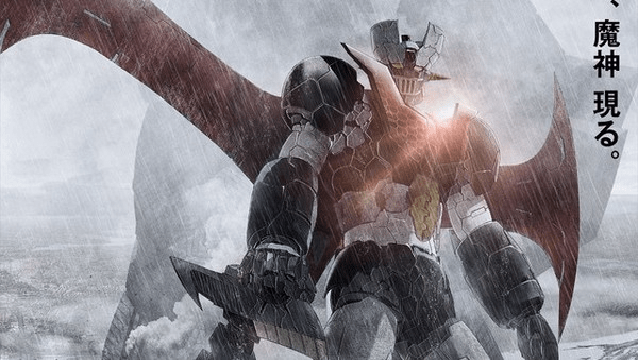 Mazinger Z: Infinity Film Releases New Poster Visual