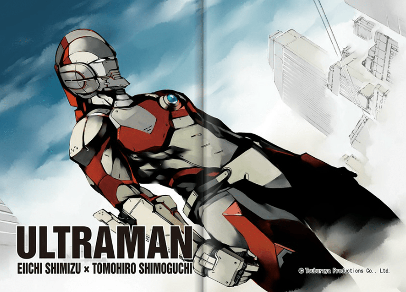 ULTRAMAN Manga to Release an 'Important Announcement' on December 1st