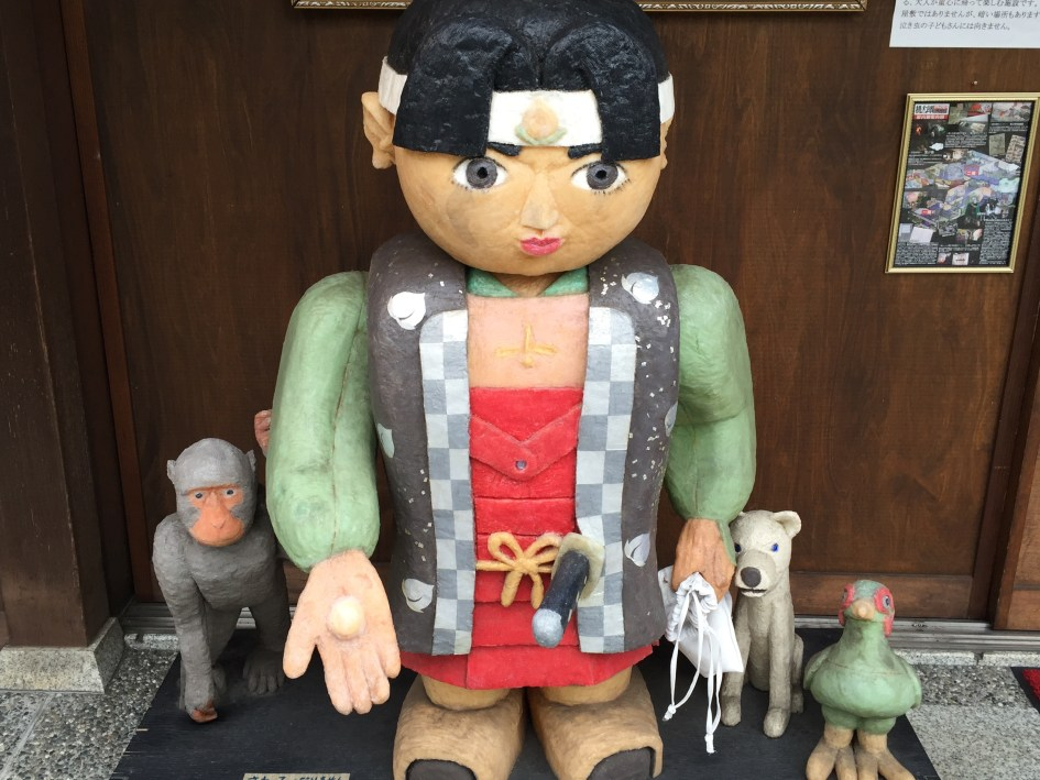 Momotaro and Friends