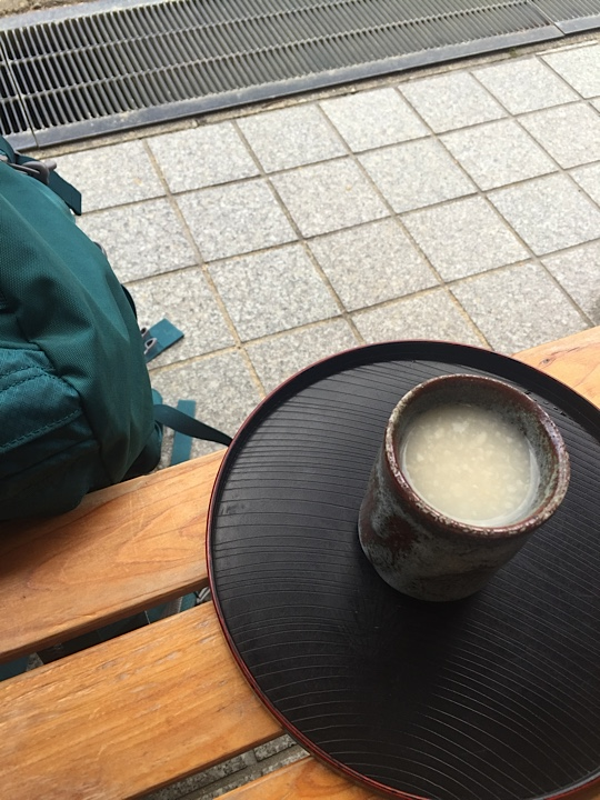 "A traditional fermented rice drink called ""amazake"" to celebrate finishing the trail"