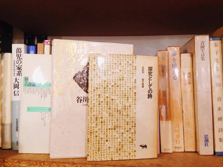 sunny-boy-books_1
