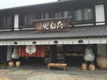 hikone04
