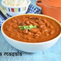 Punjabi Rajma Masala Recipe| Kidney Bean Masala Recipes| Side Dish For Rotis
