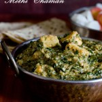 Methi Chaman Recipe Restaurant Style