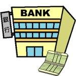 銀行は金と数字しか信用しない!