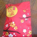 ラブコスメ 【一生懸命】カラダ応援福袋 2014 ネタバレ