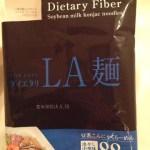 FOR DAYSの「ダイエタリLA麺 冷やし中華味」を食べてみた!ボリュームたっぷりなのに低カロリーな豆乳こんにゃくらーめん