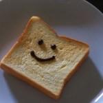 おうちでできる!外はカリカリ、中はふわふわな絶品トーストの作り方