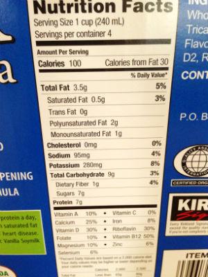 有機豆乳バニラ味の成分