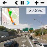 StreetWatcher:ストリートビュー自動再生アプリで旅行前にルート確認