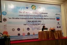 A keynote lecture of Dr. Ratana Chuenpagdee.
