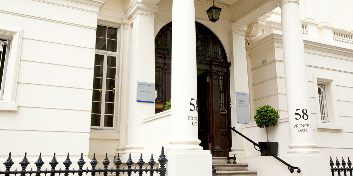 The Entrance, 58 Princes Gate, Prestigious Venues