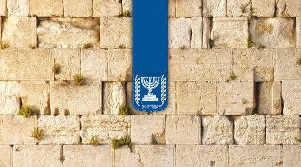 judaismo uma das maiores religioes do planeta