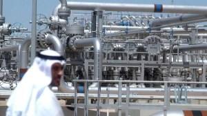 Top 10 maiores reservas de petróleo do mundo
