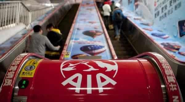 AIA Group entre as maiores empresas de seguros do mundo