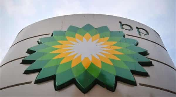 british petroleum entre as empresas mais lucrativas do mundo