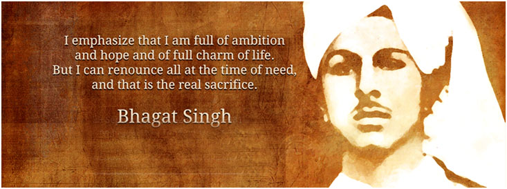 inspirational quotes by bhagat singh, shaheed bhagat singh, topten.co.com