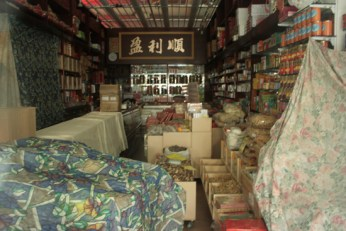 Good Luck Horizon Herbs & Dried Seafood at 4438 Sheppard Ave. E. still has a considerable amount of stock of Chinese medicinal shark fins and other shark parts for sale.