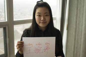 Wanting Wang came to Canada with her family after Grade 9, she has been living in Toronto for more than six years.