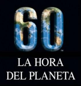 La Hora del Planeta 2012