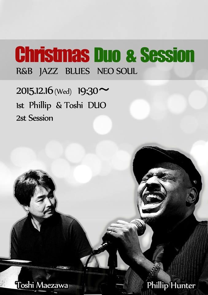 トシマエザワ&フィリップハンターによるクリスマスデュオアンドセッション
