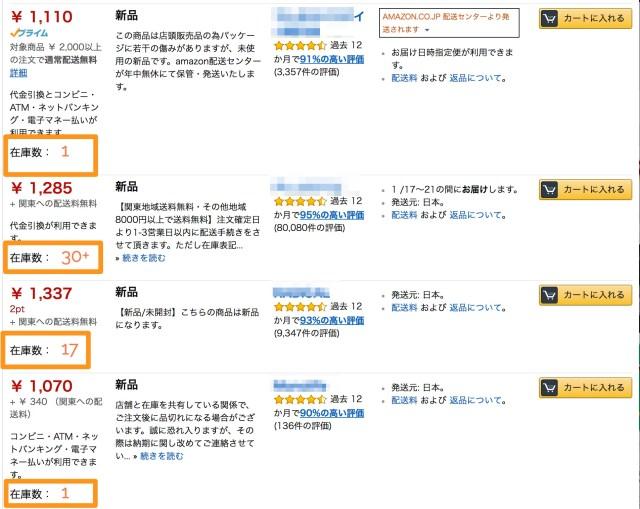 Amazon_co_jp__こちらもどうぞ__三菱化学メディア_Verbatim_DVD-R_CPRM__1回録画用_120分_1-16倍速_スピンドルケース_50枚パック_ワイド印刷対応_ホワイトレーベル_VHR12JP50V4