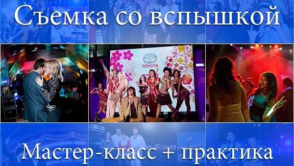 2014-11-15-mk-flash-w600