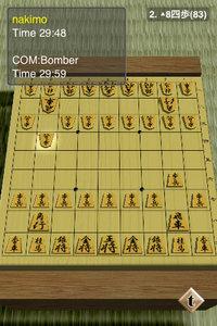app_game_ishogisalon_4.jpg